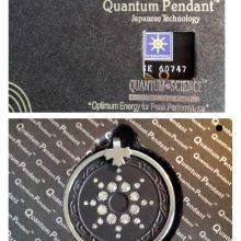 Quantum P 3